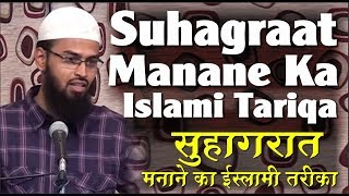 Suhagraat - Wedding Night Manane Ka Islami Tariqa By Adv. Faiz Syed
