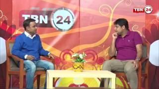 TBN24 Special Talk Show Bulbul Hasan with Shamim Al Amin