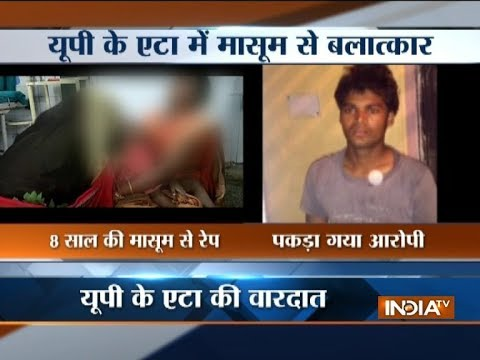 8-year-old raped and murdered in Uttar Pradesh's Etah