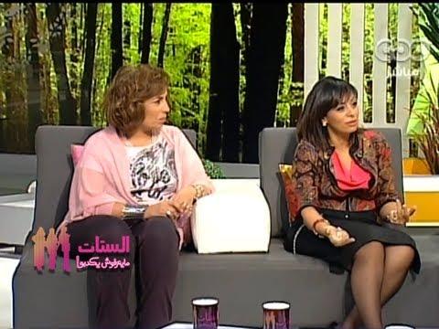 برنامج الستات ما يعرفوش يكدبوا حلقة اليوم السبت 1-6-2013