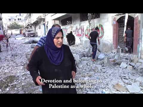 يامن | Yamen