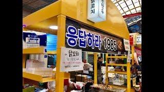 Korean Night Market in Mukho Donghae♥동해묵호항야시장♥묵호역♥동해기차여행