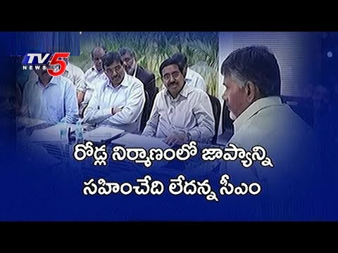 CM Chandrababu Sets Deadline To Contractors | Chandrababu Review Meeting With CRDA | TV5 News