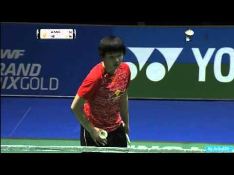 50fps Badminton Swiss Open WS Final WANG Yi Han vs HE Bing Jiao 160320