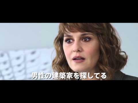 映画『これが私の人生設計』予告編