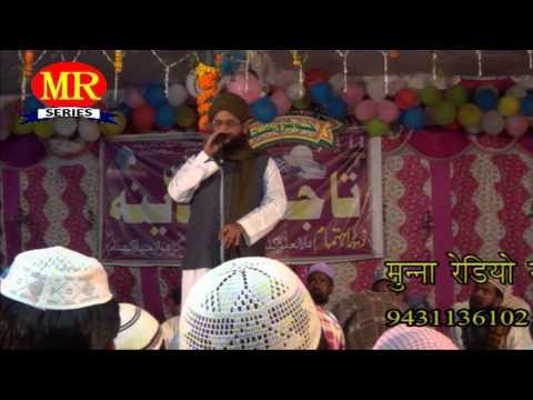 HD New Takrir || Peer Saheb
