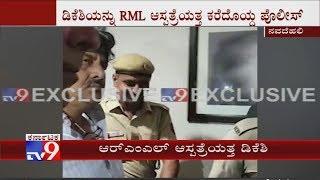 Tihar Jail Police Taken DK Shivakumar To RML Hospital From Court