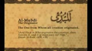 Names of Allah - Al Mubdi
