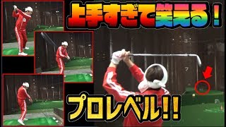 【完全版】カジサックのゴルフの腕が笑えるほど上手すぎた件