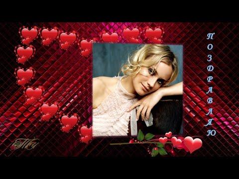 С Днем всех влюбленных! Поздравительная открытка Милым женщинам к празднику