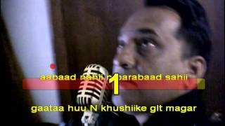 Awara Hun karaoke