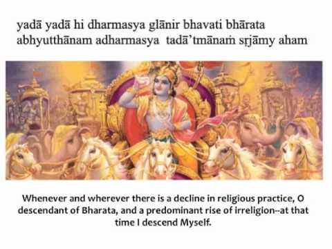 Bhagavad Gita Chapter 4 Verse 7 Youtube