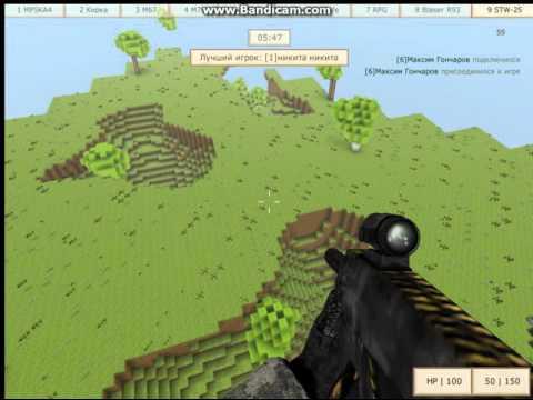 строй мир 3D война