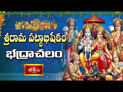 Sri Rama Pattabhishekam @ Bhadrachalam || #SriRamaNavami || Full Video || Bhakthi TV