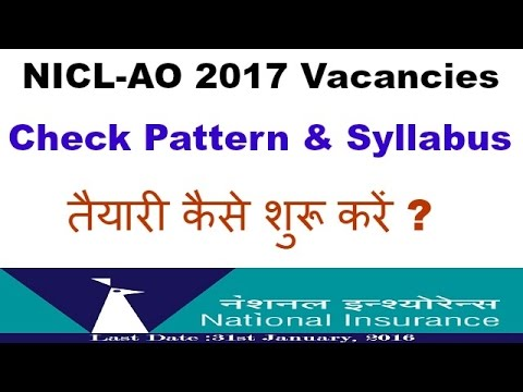NICL-AO 2017 Vacancies!! check Pattern & Books to follow
