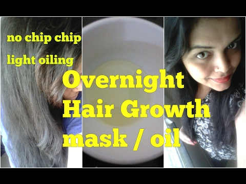 OVERNIGHT HAIR MASK for HAIR GROWTH, BEST EASY OVERNIGHT TREATMENT OIL in HINDI, बाल बढ़ाने का तरीका