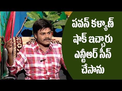 Pawan Kalyan shocked us, I did NTR scene : Saptagiri || Sapthagiri Express