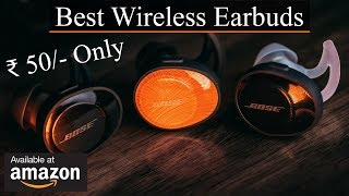 Best Wireless Earbuds of 2018 - 2019 - Top 5 ✅ Cool Amazing Wireless Earbuds ✅ You Can Buy on Amazon