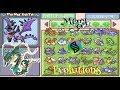 Pokemon Cloud White All Mega Evolutions Cheats(Blaziken, Rayquaza, mewtwo etc)