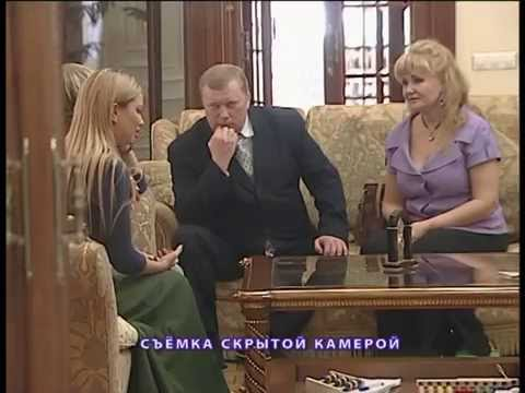 знакомство с родителями dvdrip