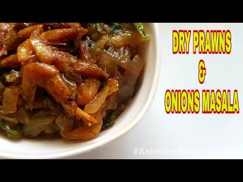 Onion Masala with Dry Prawns   Dry prawns With Onions   Dry prawns Masala
