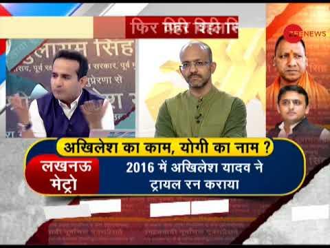 Taal Thok Ke: How long will BJP take credit of Akhilesh Yadav's work in Uttar Pradesh? Watch debate