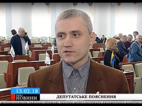 ТРК ВіККА: Черкаський депутат пояснив втечу від патрульних страхом «підстави»