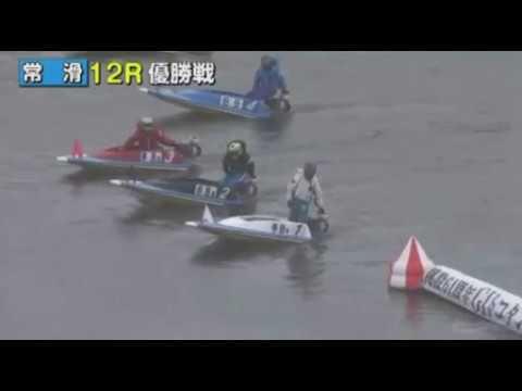 なめ ウィンボ とこ Tokyo16.4°C