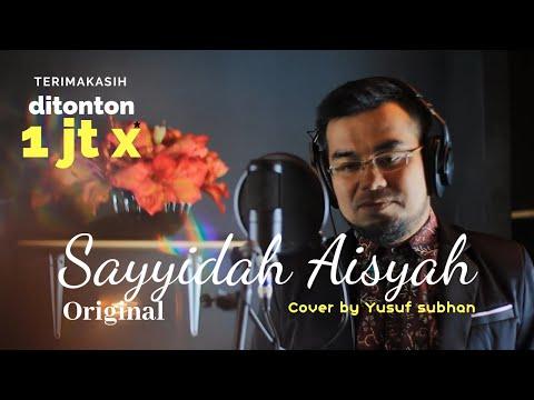 Sayyidah Aisyah Istri Rasulullah (YUSUF SUBHAN COVER) Lirik Baru Arahan Buya Yahya