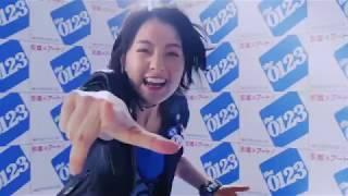 出演者プロフィール> ・葵わかな ・生年月日:1998年6月30日 ・出身地...