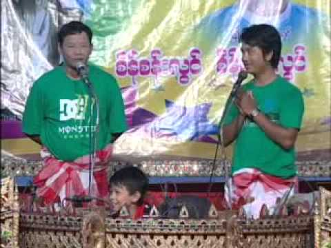 myanmae traditional music