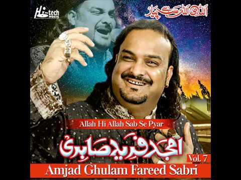 Amjad Ghulam Fareed Sabri Qawwal   Be Khud Kiye Dete Hain