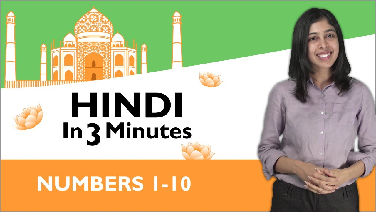 Learn Hindi Hindi In Three Minutes Numbers 1 10 Youtube