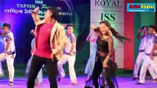 शंकर वीसीकाे बबाल डान्स / Shankar bc and Rashmi Tamang Dance Performance.
