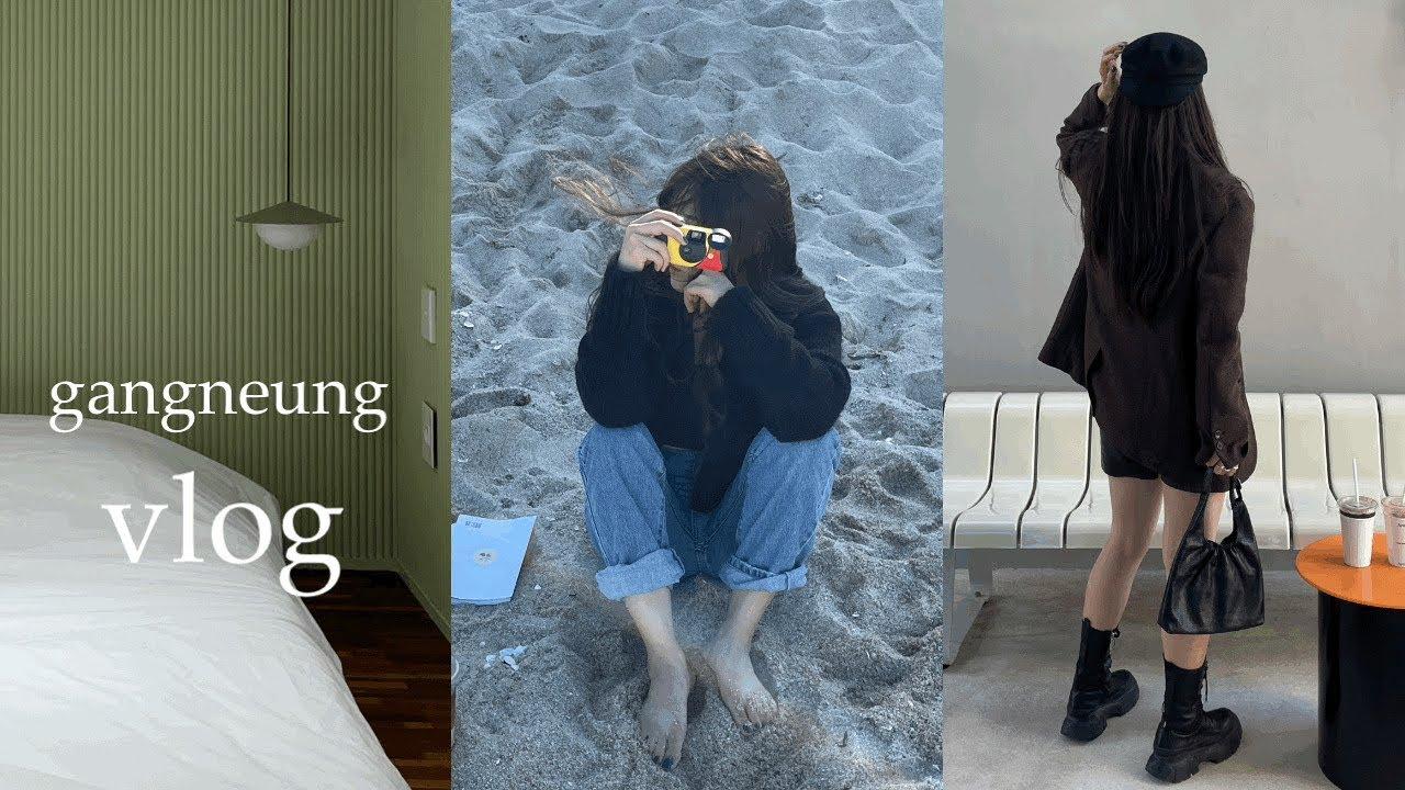 eng)Vlog. 패션하울, 가을 쇼핑하고 강릉 1박2일 여행가기, 얼굴공개.. 데일리룩, 자라신상, 이벤트, 가을룩북, 가을쇼핑, 가을하울,온앤온, 지그재그, 이자벨마랑 모자추천