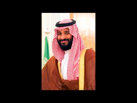 An Open Plea to Crown Prince Mohammad bin Salman (THE SAAD TRUTH_626)