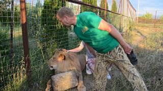 Лев Олежка и фото с поклонниками :)) Тайган .Крым.