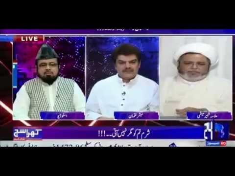 Pakistani Religious Scholar Fear From Media