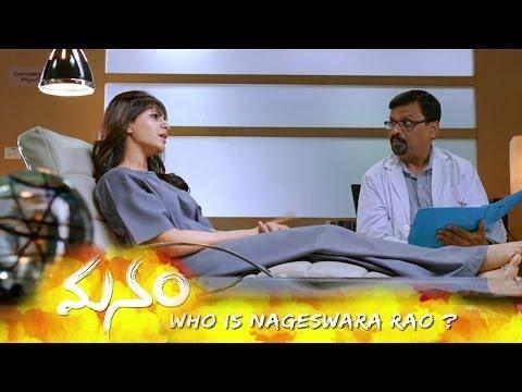 Who is Nageswara Rao? || Manam Movie || Samantha