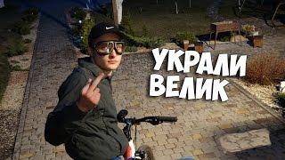 видео Что делать если украли велосипед из подъезда