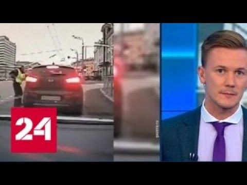 Смотреть На принципиального инспектора из Казани нарвался военный следователь - Россия 24 онлайн