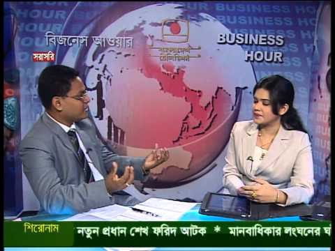 Bangladesh Stock Market Analysis with Anup Chowdhury Part 1