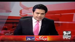 Khabar K Pechay with Fareed Rais | 19 Sep 2018 Full Program | Neo News HD