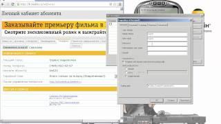 видео Настройки домашнего и мобильного интернета Билайн