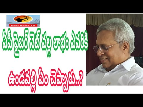 why should public turned  into ap fiber net