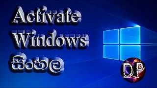 How to Activate Windows in Sinhala