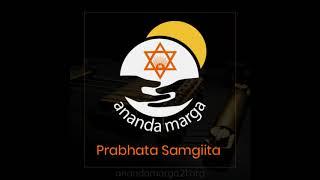 Diipavalii sajayechi prabhu || Song no-0063