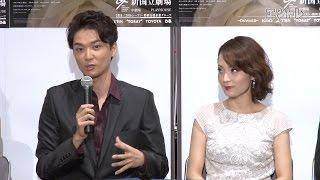 ミュージカル「パッション」の制作発表が行われ、出演者の井上芳雄、和...
