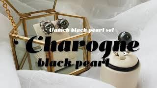 [흑진주세트가격] 흑진주반지 흑진주귀걸이 흑진주목걸이 …