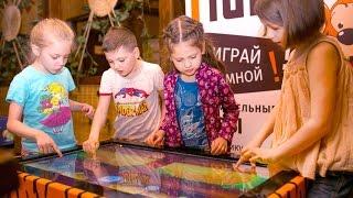 Детские мини игровые зоны TigraKids.(Детские мини игровые зоны TigraKids - это новый, прибыльный бизнес 2016 года. Сенсорный стол с набором увлекательн..., 2016-05-02T12:40:53.000Z)